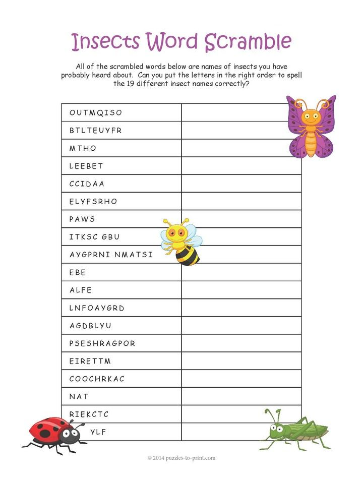 This is an image of Sassy Word Scramble Printable