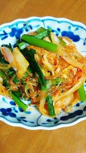 小松菜と春雨のキムチ炒め by るみはな♡ [クックパッド] 簡単おいしいみんなのレシピが263万品
