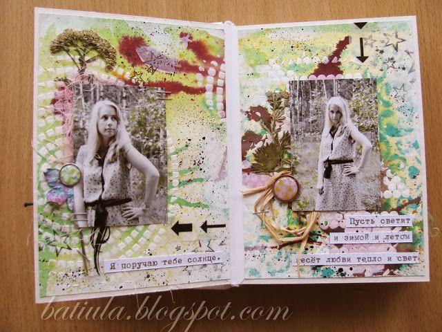 В мастерской у тети Боти: Мини-альбом подруге