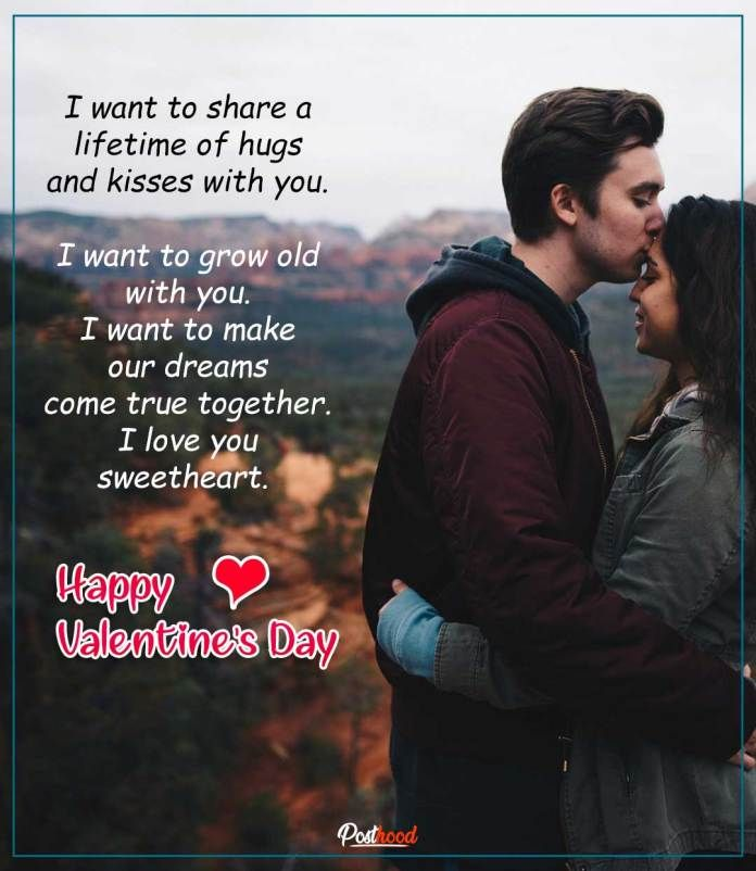 25 Romantic Valentine S Day Messages For Girlfriend In 2021 Message For My Girlfriend Message For Girlfriend Valentines Day Messages