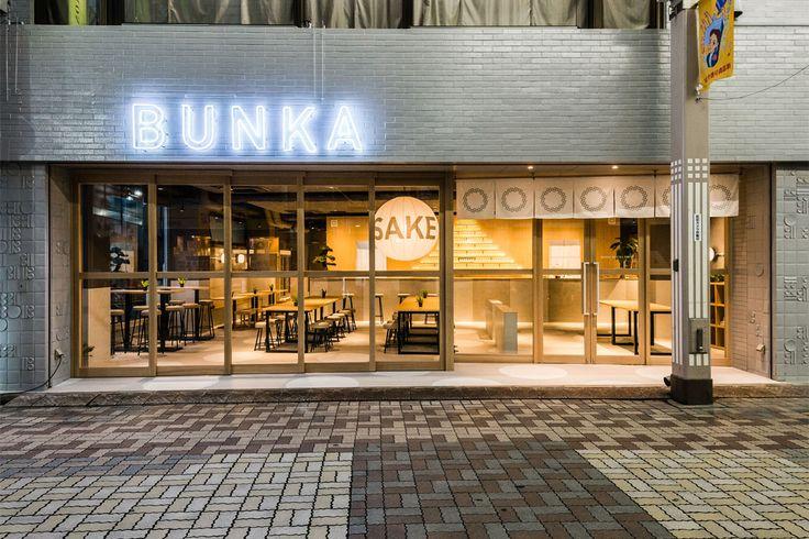 浅草心地よい日本文化を感じるBUNKA HOSTEL TOKYOに泊まってみよう