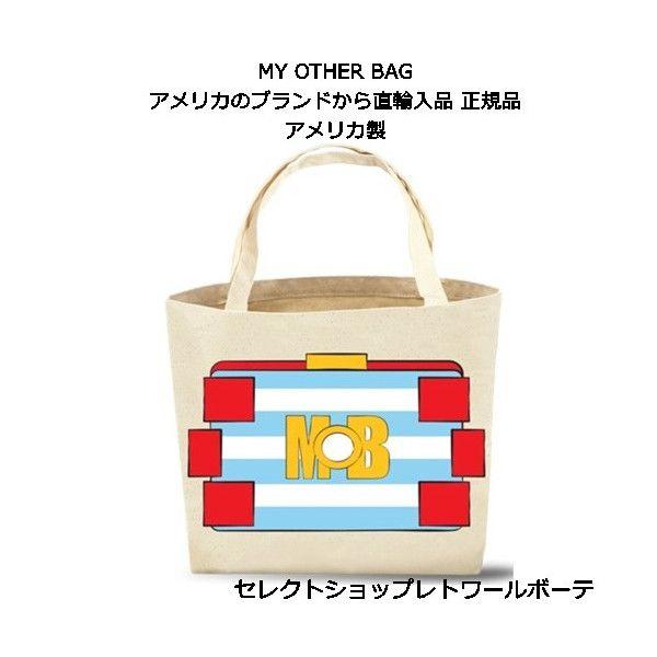 My Other Bag マイアザーバッグ トートバッグ Poppy bag レディース キャンバス エコバッグ レジ 折りたたみ アメリカ製|beautejapan2