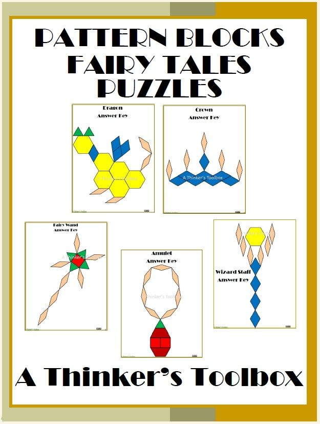 Pattern Blocks Fairy Tales Puzzles by A Thinker's Toolbox. Pattern Blocks Puzzles are a fun and creative way for your students to explore shapes and symmetry. Included are 5 fairy tales puzzles; a fairy wand, crown, amulet, dragon, and a wizard's staff.