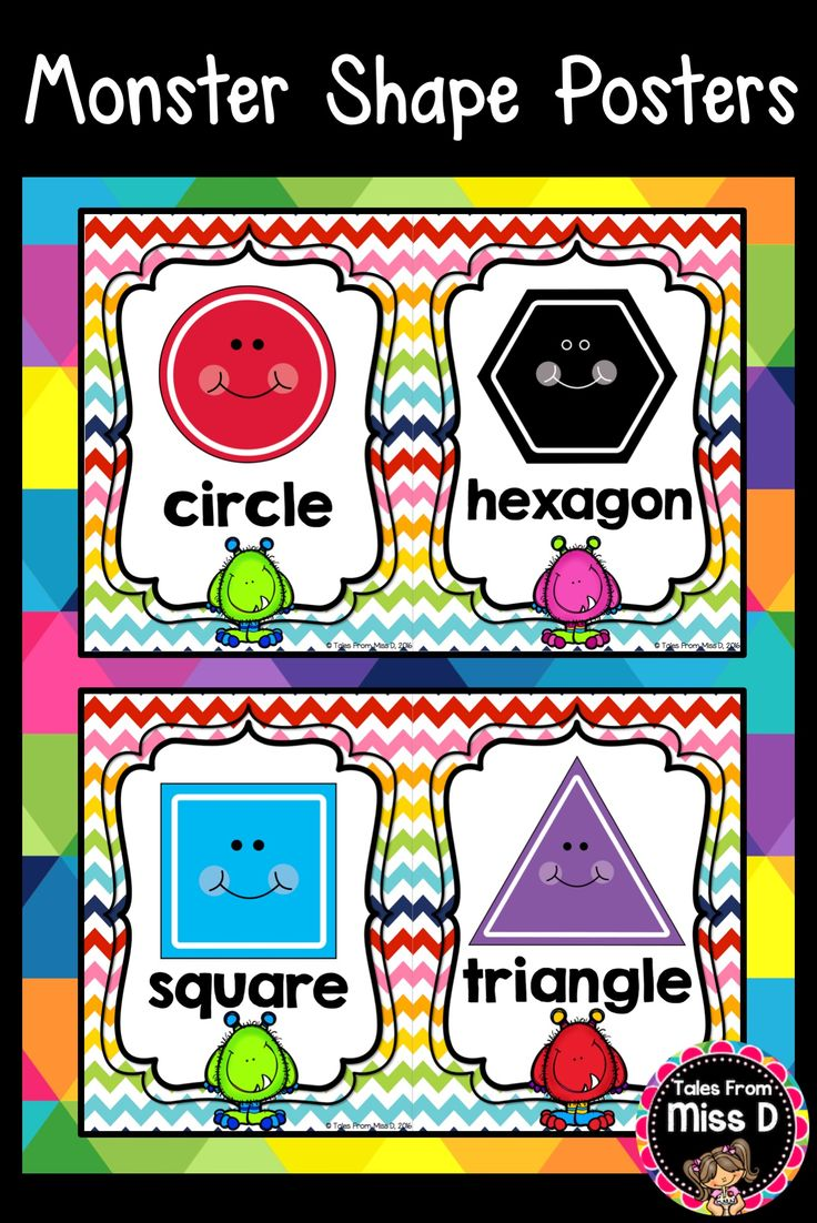 This Monster Shape Posters Pack is perfect as a classroom displaying each 2D Shape. Each poster includes the type of shape, its written name and monster clip art. The Shape Posters can also be scaled down for student sized flash cards. © Tales From Miss D