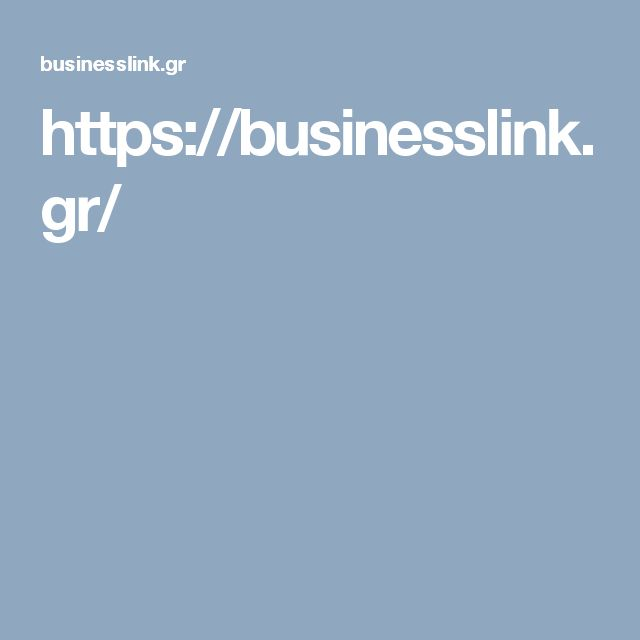 https://businesslink.gr/