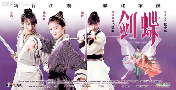 Butterfly Lovers - 2008 Hu Ge, Wu Chun and Charlene Choi