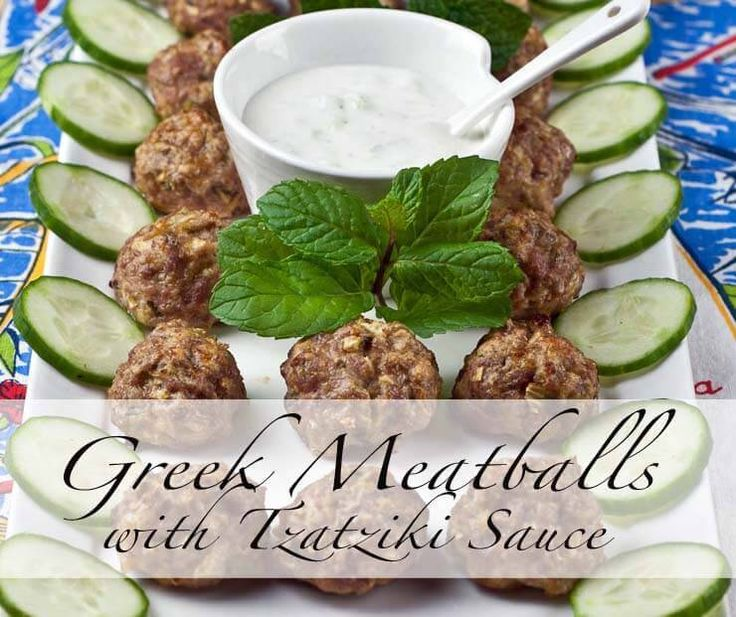 These delicious Greek meatballs are made with hints of lemon, mint, fennel and onion for a fragrant, delicious and filling dish! Topped with homemade Tzatziki sauce.