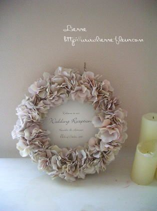 紫陽花のウェルカムリース