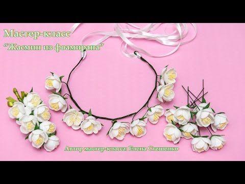 Обруч канзаши Весна из атласных лент своими руками. Мастер класс. Wrap kanzashi of satin ribbons