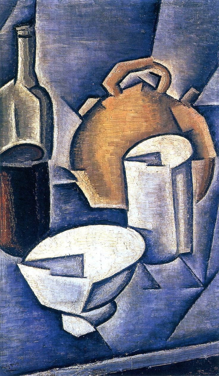 Juan Gris 1887-1927.was a Spanish painter and sculptor born in Madrid who lived and worked in France most of his life. Closely connected to the innovative artistic genre Cubism, his works are among the movement's most distinctive. The Athenaeum - Bottle and Pitcher
