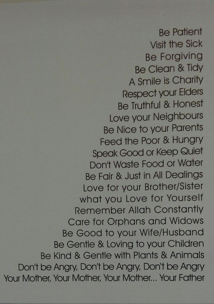 Teachings of Prophet Muhammad (PBUH)