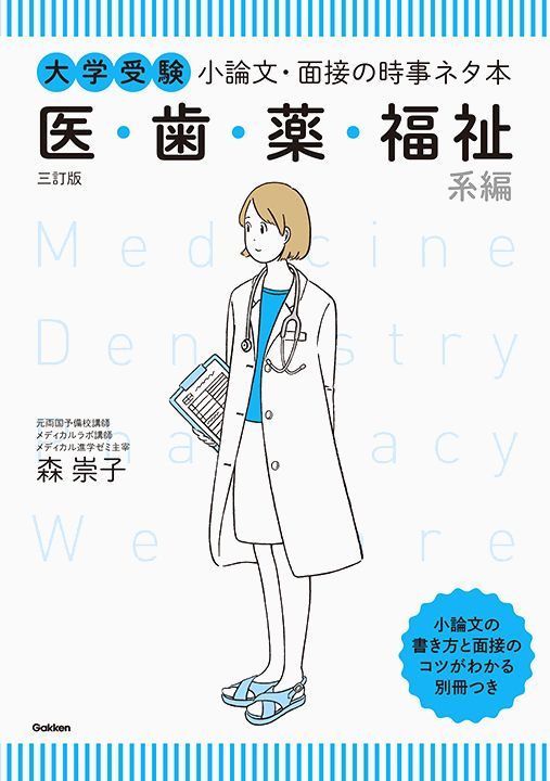 Takahashi yuki illustration #表紙 #漫画