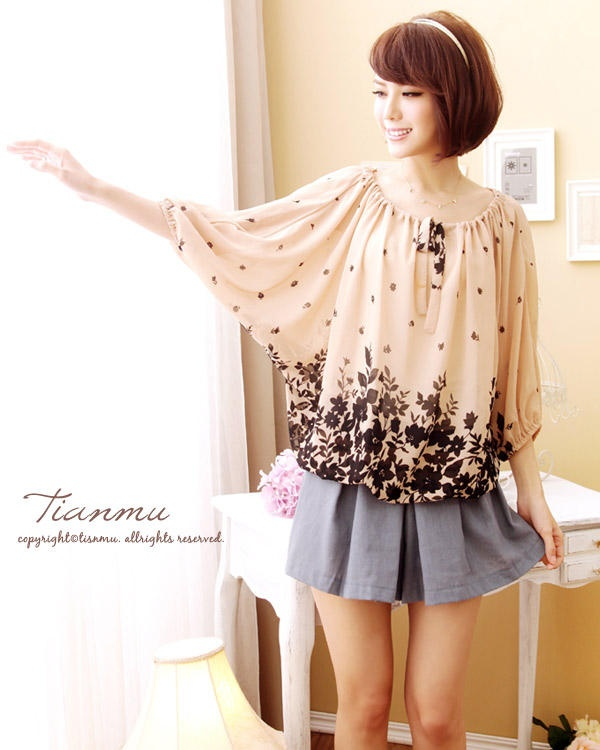 Khaki Loose Fit Bat Sleeves Korean Spring Style Blouse with Floral Pattern 2