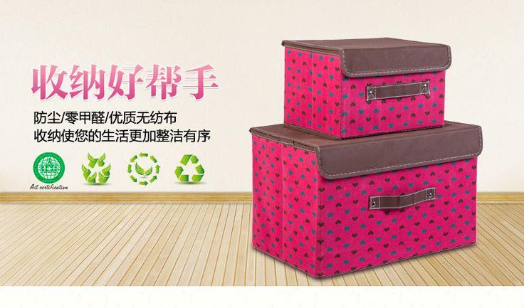【Ежедневные специальные предложения】счастливый рыба застегнул ящик для хранения белья покрыты ящик для хранения хранения отделочных коробки два Таобао часть