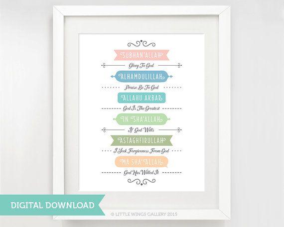 Digital Download Islamic Phrases Colour POP door LittleWingsGallery
