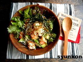 【簡単!!カフェ丼】鮭とアボカドの丼れんこん乗せ|レシピブログ