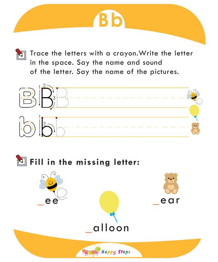 Letter J Flashcards Harf