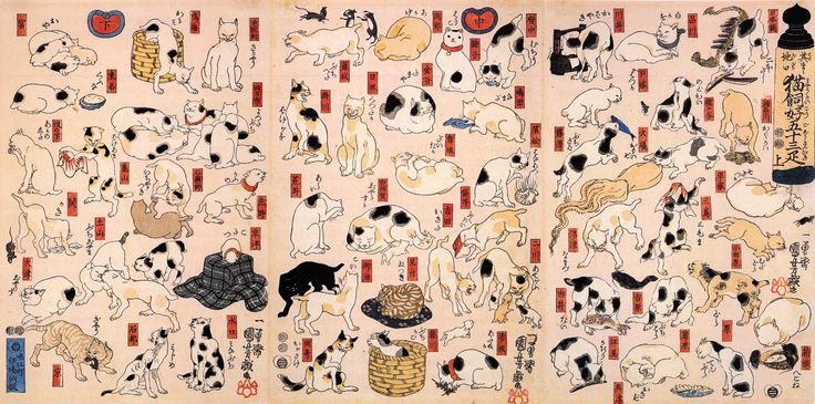 Cats_suggested_as_the_fifty-three_stations_of_the_Tokaido.jpg (3829×1901)