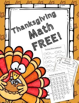 This is a sample of my Thanksgiving Math AND Thanksgiving Activities Discounted Bundle.  Check it out!Thanksgiving Math Free!  Thanksgiving Math Free!  Thanksgiving Math Free!3 pages of Thanksgiving Math Worksheets including:1. Thanksgiving Math Skip Counting2.