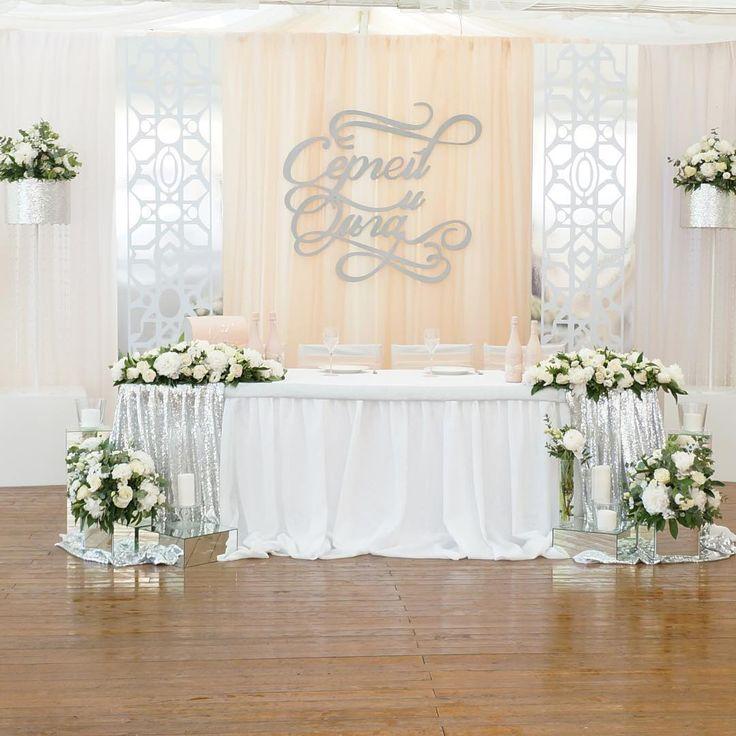 #ladecor #laflori #свадьбаомск #свадьбавомске #wedding #weddingomsk @vasileva_irina