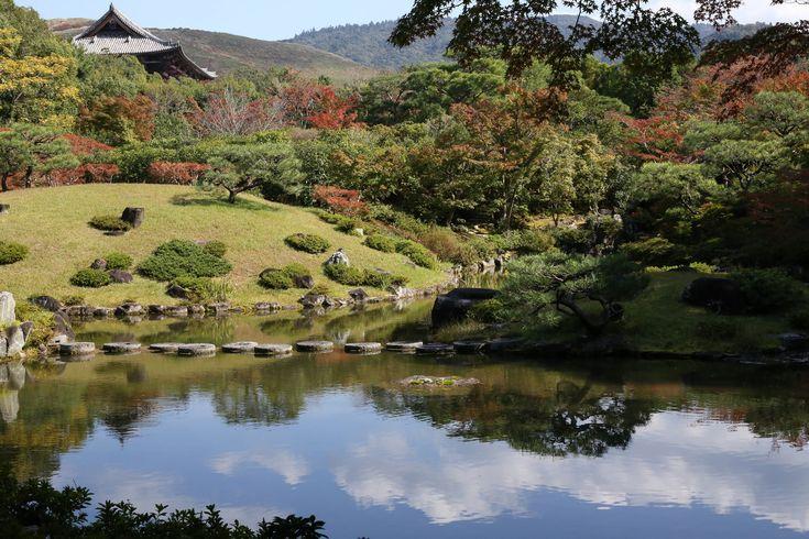 https://flic.kr/p/ArwYUf | Autumn - Japanese Garden in Nara