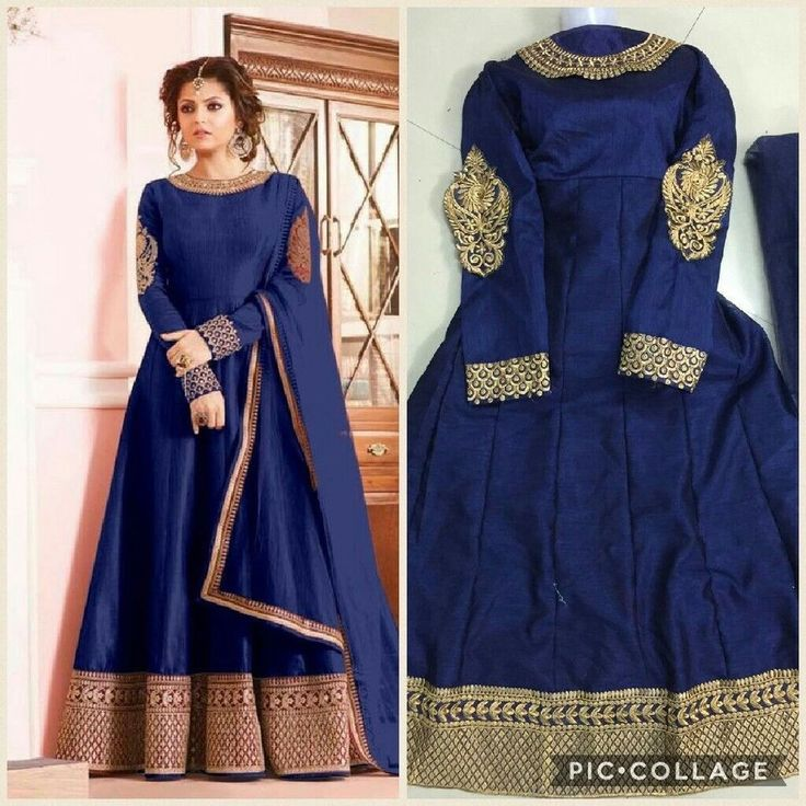 Latest Indian Designer Embroidery Salwar Kameez EthnicTraditional Wedding Suit #Nikah_86