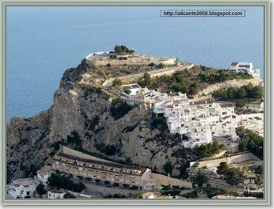 Alicante2008 - Blog de Fotografía: marzo 2009