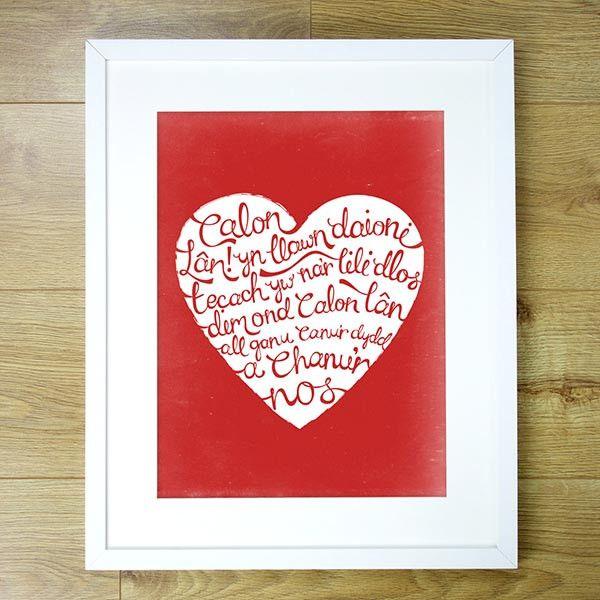 Print - Calon Lan - Pure Heart - Mam's fav hymn. welshgiftshop.com