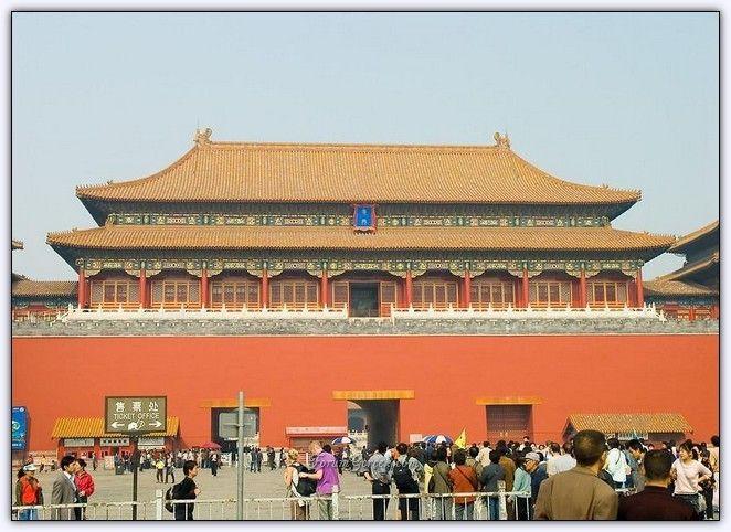Pekin | Çin Halk Cumhuriyeti - Sayfa 2 - Forum Gerçek