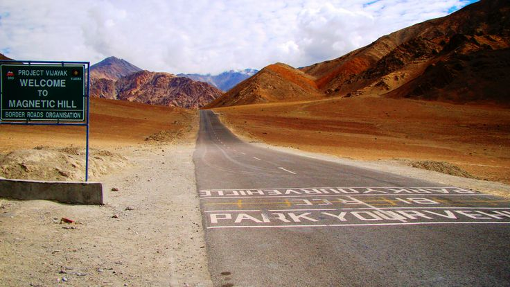 How to reach Ladakh by road 2