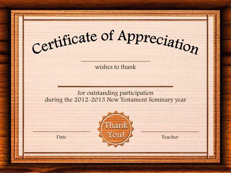 شهادة شكر وتقدير بالانجليزي موسوعة Certificate Of Participation Template Free Certificate Templates Certificate Of Recognition Template