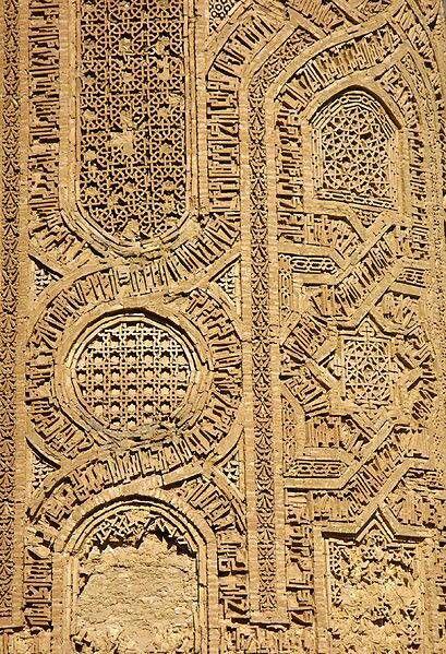 Koran Citaten : Beste ideeën over islamitische kunst op pinterest