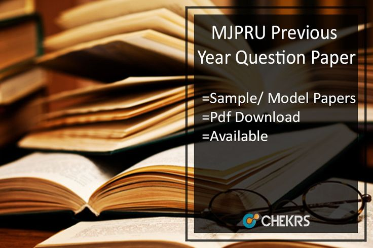 MJPRU Previous Year Question Paper Sample/ Model Papers Pdf Download
