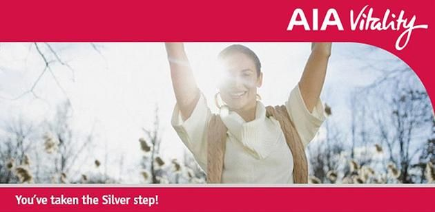 Jack's achieved #AIAVitality #Silver status in only 6 weeks! Find out how simple it is to be rewarded for improving your #health and #fitness. #Toowoomba #Rewards
