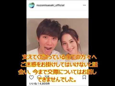 行列のできる法律相談所 渡部建と佐々木希が結婚 佐々木希はインスタグラムで結婚報告 nozomi sasaki watabe ken