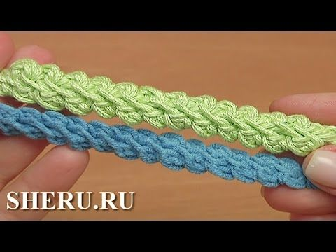 ◇◆◇ Как связать крючком шнур Урок 101 - YouTube