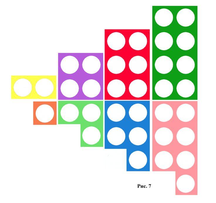 Numicon Ideas on Balance Math Clip Art