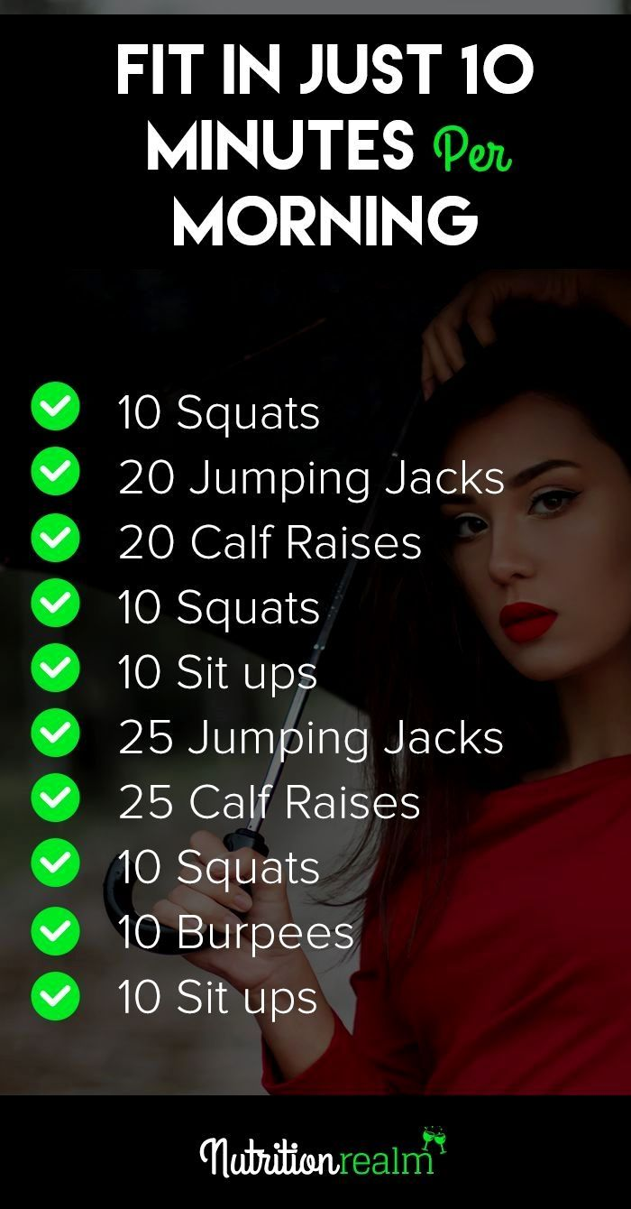 10 minute workout challenge. Workout routine, Workout plan, workout schedule, workout schedule for women, butt workout.