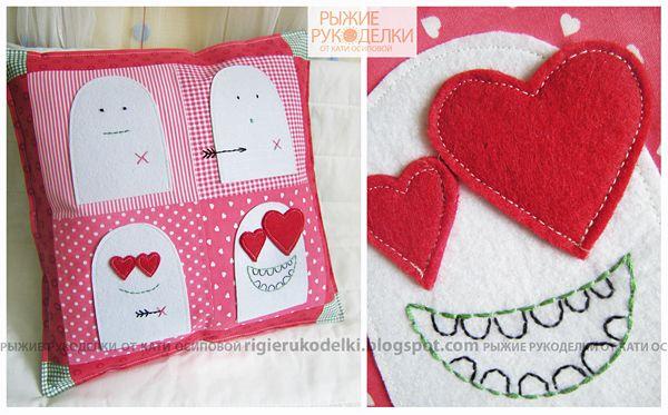 Подушка на День Валентина