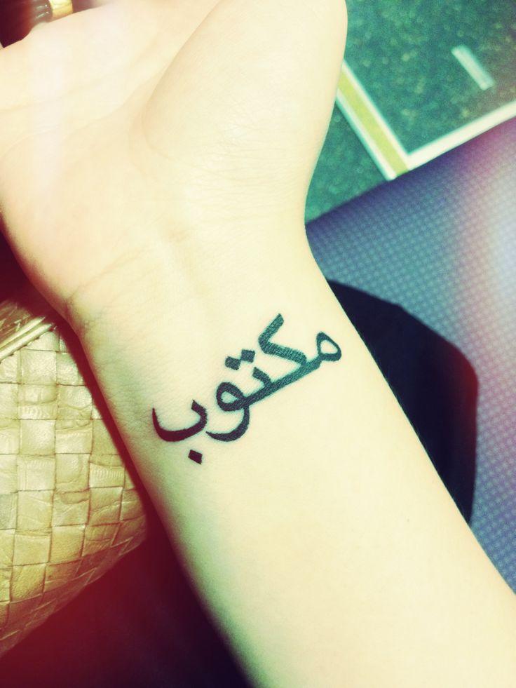 Maktub It Is Written Placement Tattoo Ideas Style