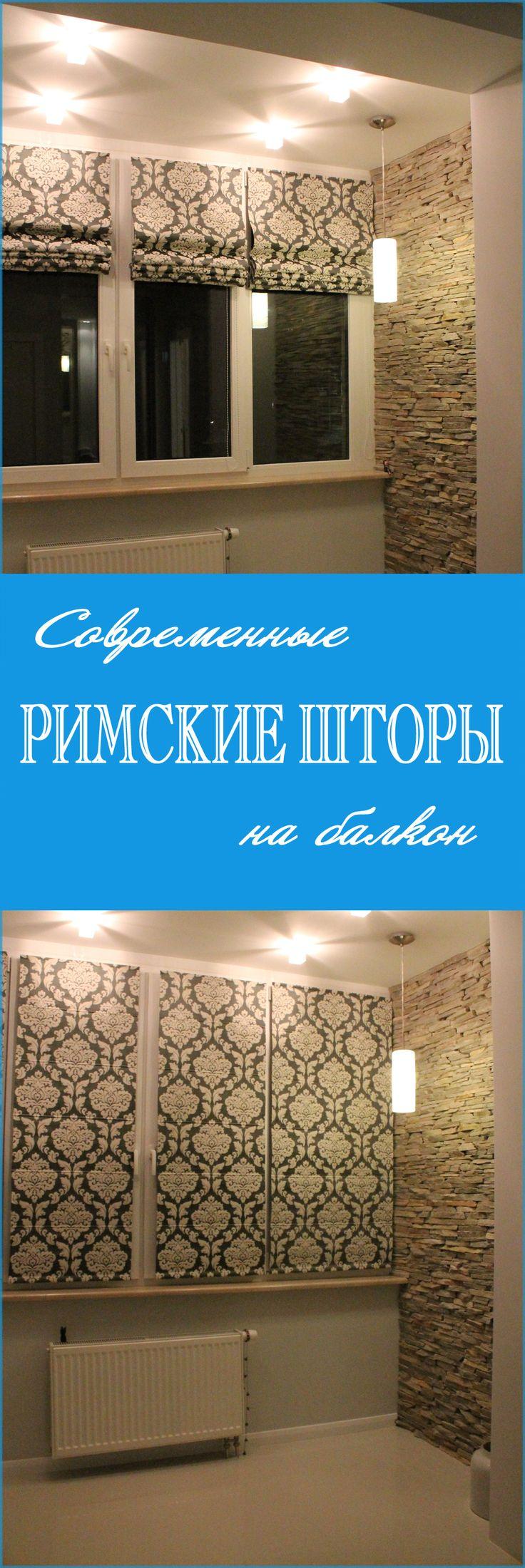 best Шторы на кухню images on pinterest bedroom contemporary