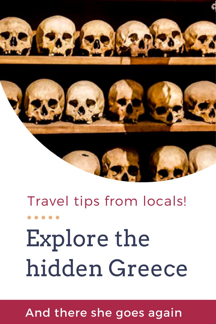 A complete guide to Thessalia (Meteora+Larissa+Volos+Pelion). Recommendations from locals for what to do, what/where to eat, day trips, and a lot more! #Offbeatgreece #Greece #Travel #Larissa #Thessaloniki #Meteora #Volos #Pelion