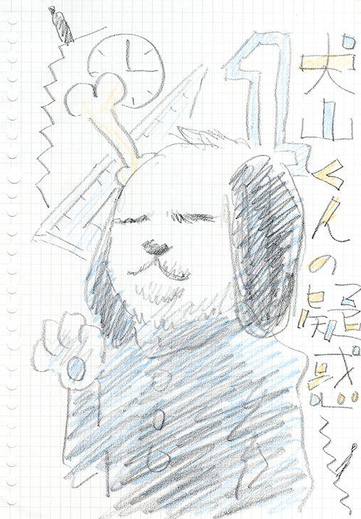 """青春百景→今週のテーマは""""犬山くんの疑惑""""です。 http://seishun100k.tumblr.com"""