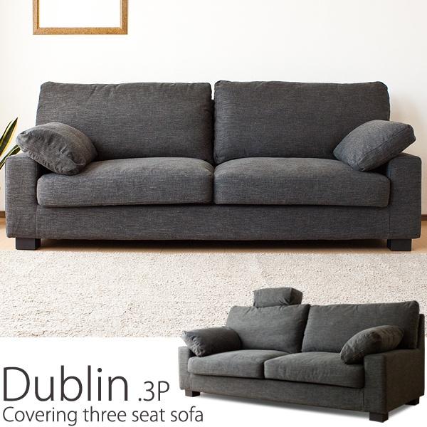 Fabric Sofa Of Modern Design 3