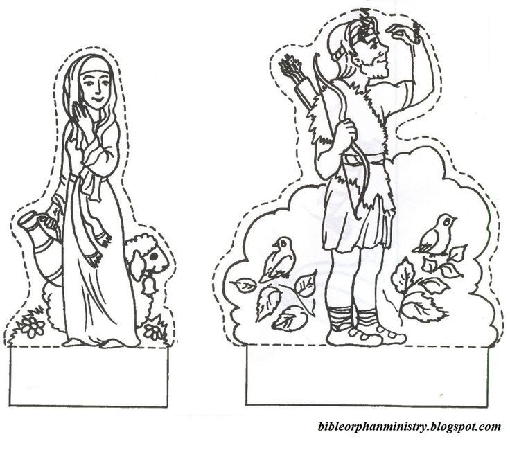 jacob and rachel coloring pages - photo#15