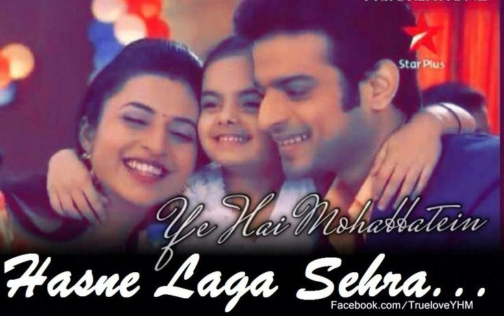 Official Page of Yeh Hai Mohabbatein, showcasing mature love in a unique way