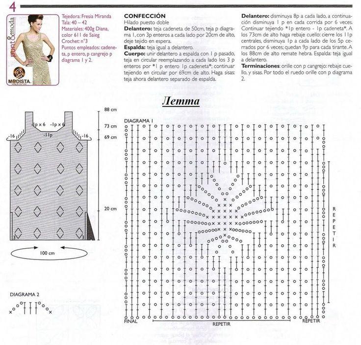 Crochetemoda: бежевый крючком платье