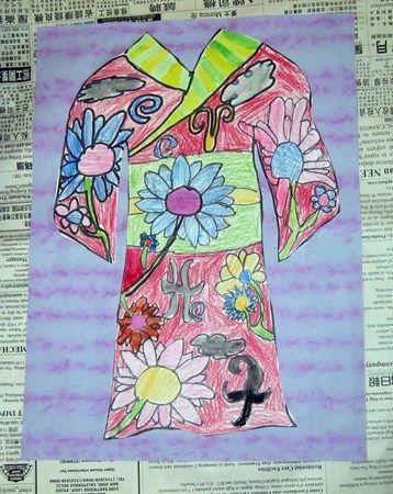 Kimono design with chinese newspaper