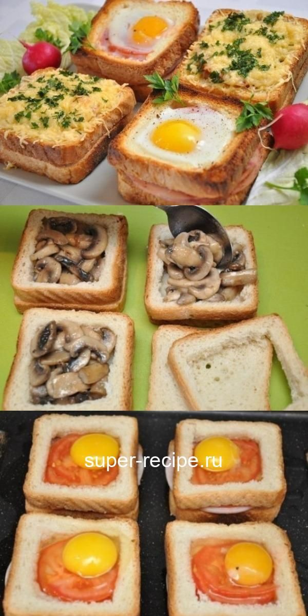 Не просто бутерброды, а нас…