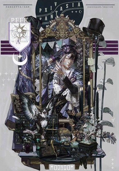Nishihara Isao; Pixiv Fantasia